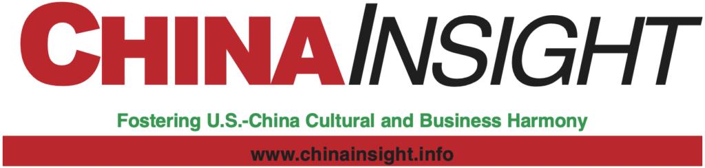 ChinaInsight News Logo